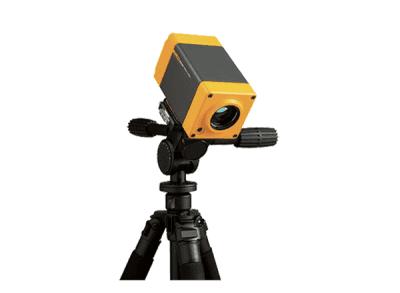Infrarødt Kamera
